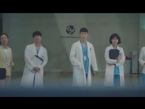 机智的医生生活(片段六)