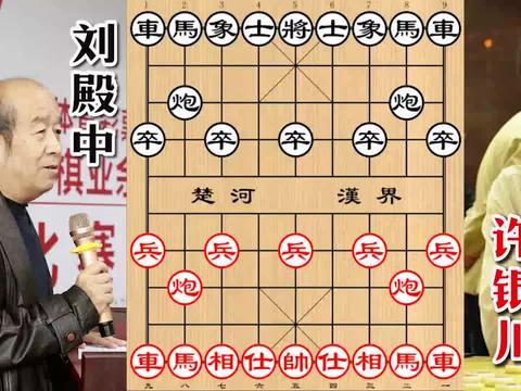 许银川拿出第一人真正的实力,刘殿中功力不减当年,招招都是经典