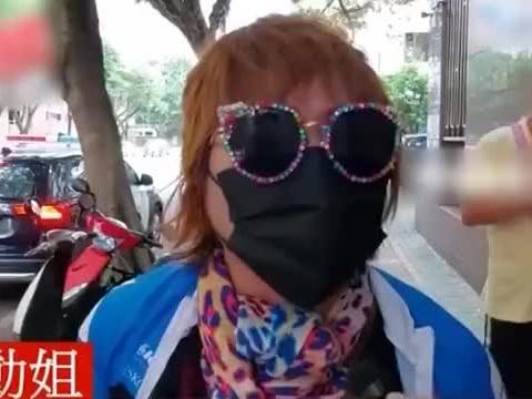 宝岛大姐怒斥台当局:不要再当国际乞丐啦!
