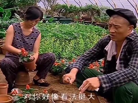 刘英来花圃找玉田,让玉田给刘能办庆典,但钱得刘能出!