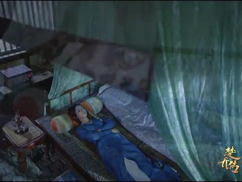 楚乔迟迟没有入睡,想起月七的话,脑海浮现公子救她的场景!