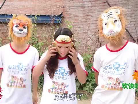 带上面具玩木头人,没想到竟然出现两个森林之王,谁才是真的?