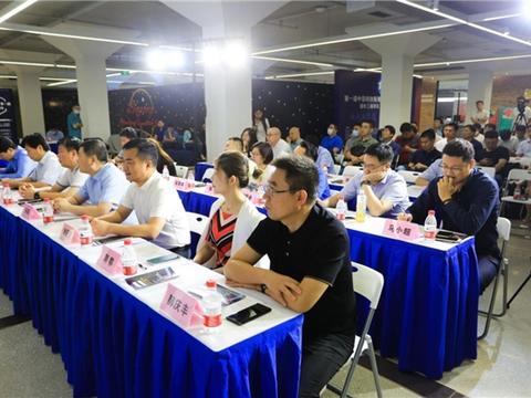 第一届中国领创新赛道路演大赛启动仪式在上海盛大启幕