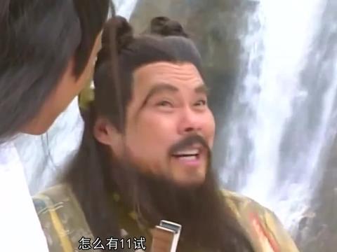 东游记中,难怪汉钟离要11试吕洞宾,你看他有何目的?