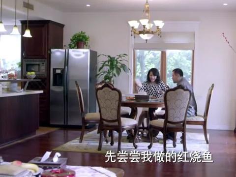 千金归来:丁雅琴被赶出豪宅,跟潘伟森打感情牌,想和他结婚