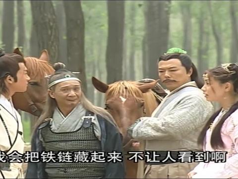 倚天:赵敏见到自己父亲,结果汝阳王大怒,赵敏还有心情嬉皮笑脸