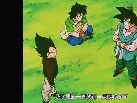 龙珠Z:悟空说布尔玛变老了许多,布尔玛跳起来要打悟空!