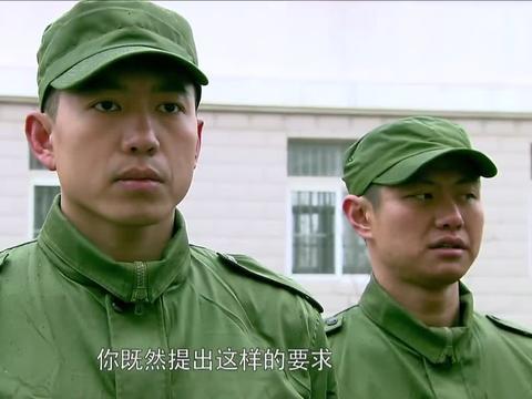 小庄不忍队友因他受罚,向老炮申请一个人惩罚他一个人,老炮笑了