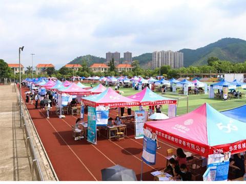 广东理工学院高要校区第三场企业综合实习双选会如期举行