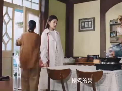 命中注定:陈嘉欣不吃不喝日渐消瘦,妈妈看出她藏着伤痛