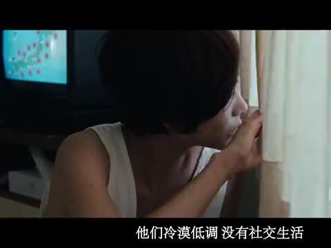 受害者爱上施害者,展现欲望与纠缠的电影,也就日本人能拍出味道