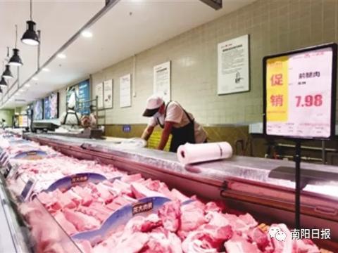 南阳猪肉价格再降,部分跌破10元,市民得实惠乐开怀