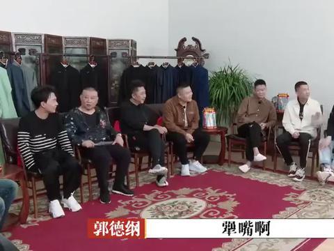 张鹤伦:我之前不会玩郭德纲:应该拜你谦大爷,他什么都会玩