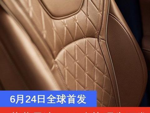 英菲尼迪QX60内饰预告图发布 6月24日全球首发