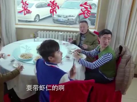 保安小队庆功宴,霍大鲵吃饺子吃出光环与荣耀