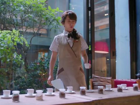欢乐颂:为了了解各种咖啡豆,邱莹莹一杯一杯的喝,也是挺拼的