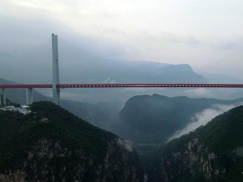 世界第一高桥北盘江大桥