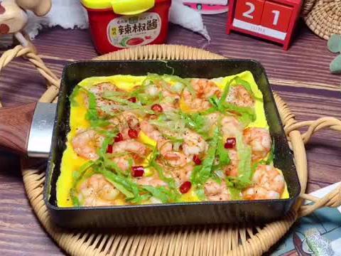 低脂高蛋白的减肥餐:秘制香辣虾仁鸡蛋饼(煎鸡蛋)