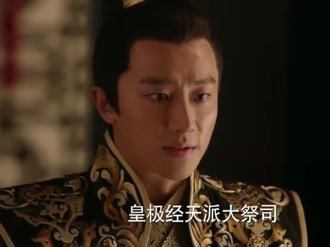九州海上牧云记:这皇帝没救了,刚废掉一个星命师,又找来观天师