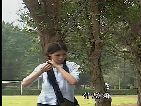 流星花园:杉菜车坏了,道明寺故意开着豪车和她炫耀,气炸杉菜