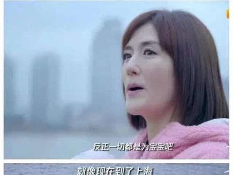 网曝杨迪买下亿元豪宅,本人却说连购房资格都没有