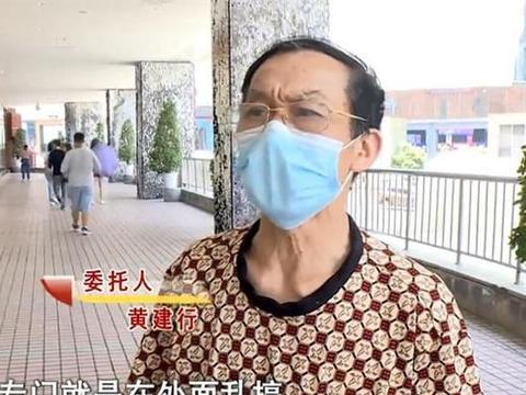 """""""她专门在外面乱搞""""76岁大爷指责59岁妻子不忠,与邻居关系暧昧"""