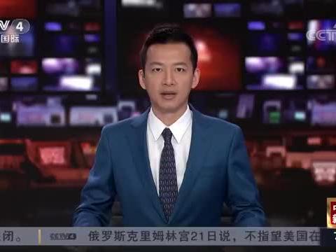 夏至节气到,山东多地最高温超39℃,市民拿出防晒神器中国新闻