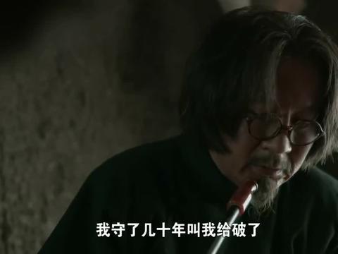 圣天门口:百年秘密被雪大爹捅破,告诉了熊管家,不知作何用意?
