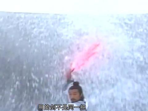 东游记:吕洞宾用的是雌雄宝剑,他咋不用前世东华上仙的七星剑?