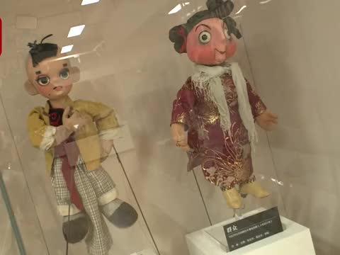 中国木偶艺术剧院开博物馆了!500多件藏品惊艳亮相