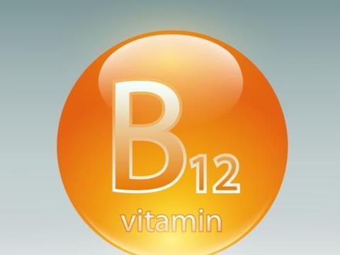 """几块钱一瓶的维生素B12,或能""""改善""""这4种病,早了解早受益"""