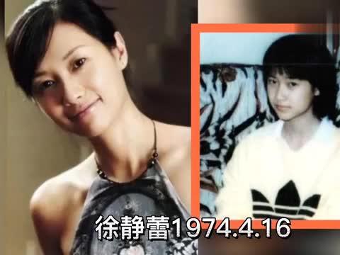20位中国70后女演员童年照片,谁是从小到大的美人胚子?