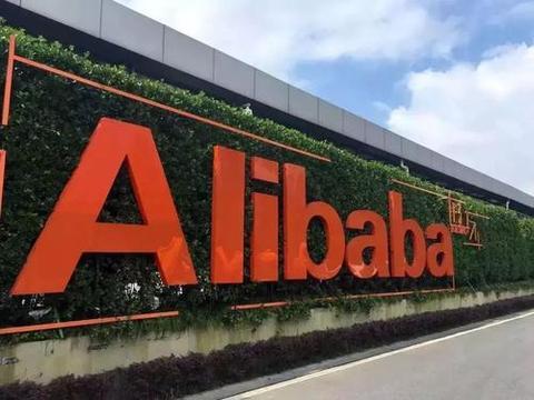 杭州阿里巴巴入职体检'不合格'问题有哪些?