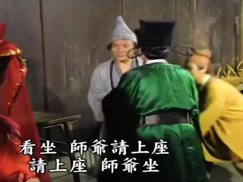 济公游记:济公说到做到,为宋秀才找的新娘子,跟画上的一模一样