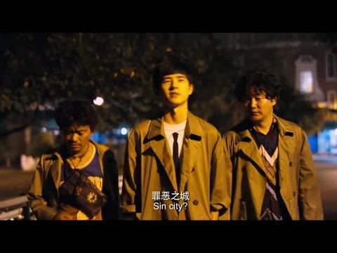 唐人街探案2:秦风偶遇凶手,却因为害怕竟然让凶手跑掉了!
