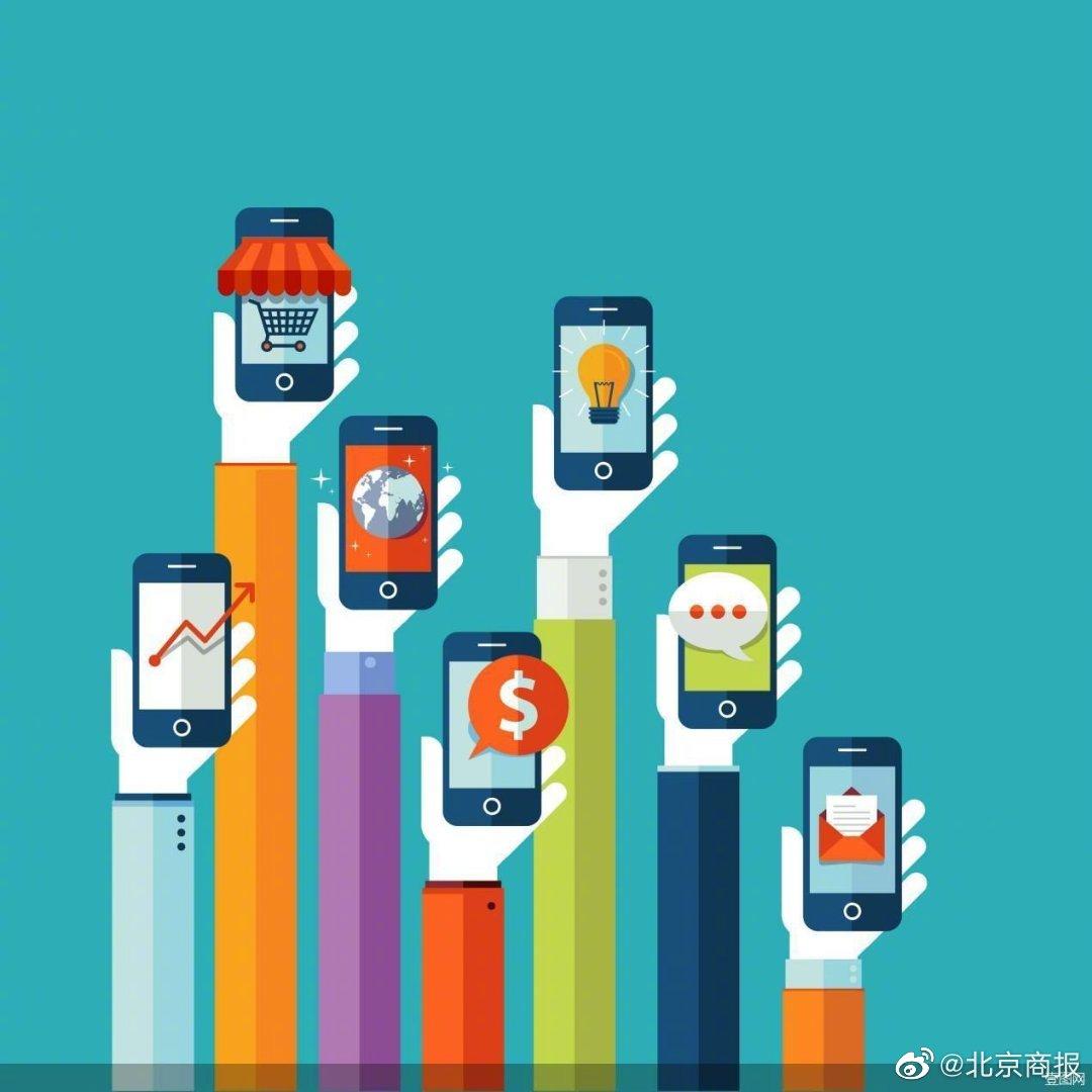 手机App整改难?部分银行App未授权无法使用