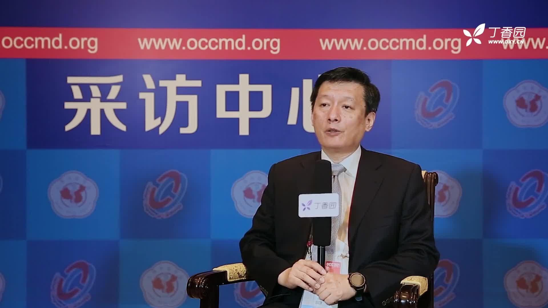 张宇清教授谈 2020 ISH 国际高血压实践指南   OCC 2021