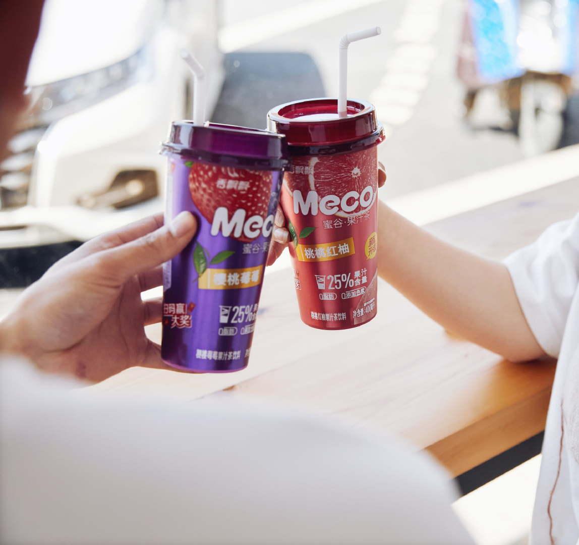 你的夏天是什么味道的? 我的是能喝出现调水果茶味的……