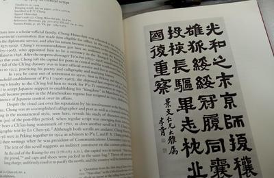 他是中国首位哈佛留学生,夫妻恩爱多年,却因一事让妻子含恨而走