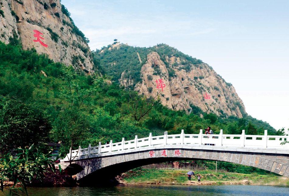 河北邢台小众登山胜地,景区中有华北第一洞,景色不输云梦山