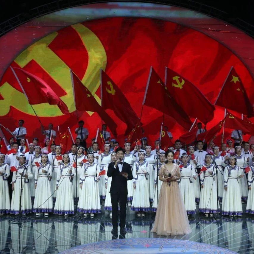 达拉特旗金融系统举办庆祝中国共产党成立100周年文艺汇演