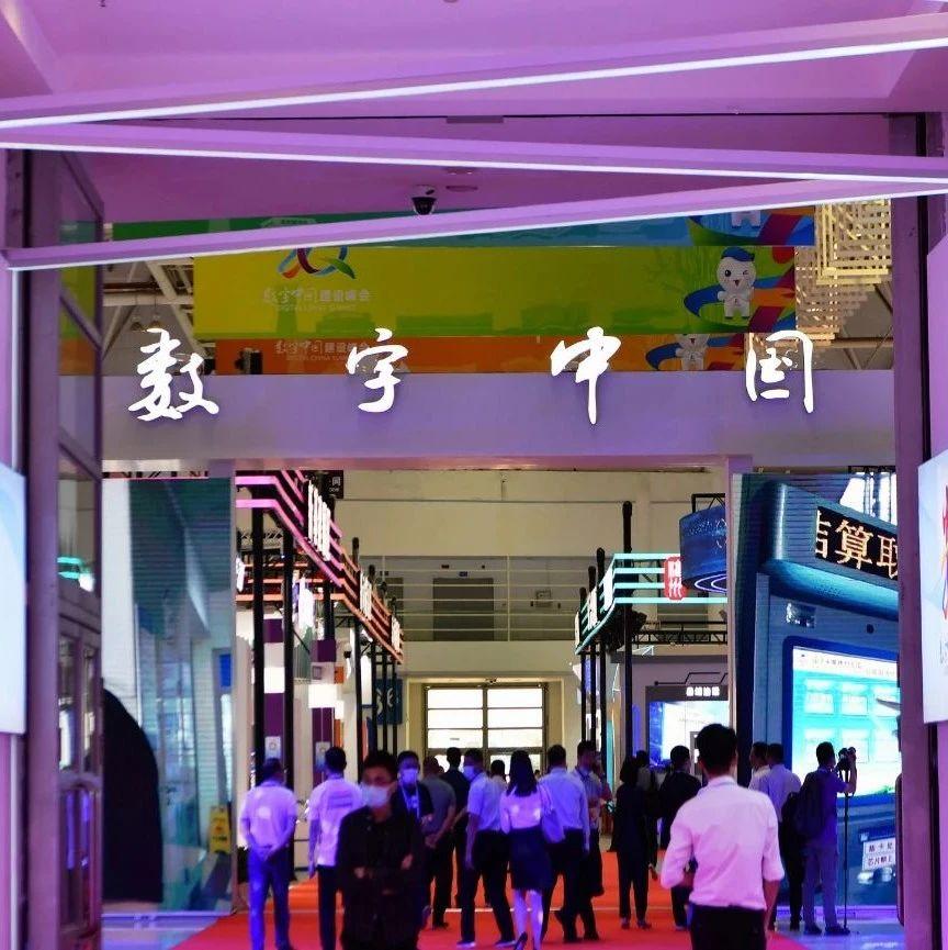 圆桌丨《数据安全法》护航中国数字经济腾飞