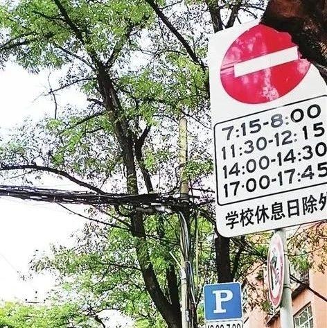28个停车位,工作日夜间、节假日全天免费使用!