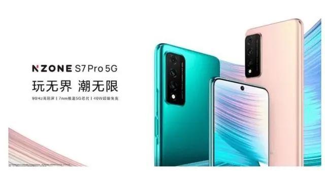 中国移动发布NZONE S7 Pro 5G手机:6.26开售