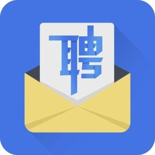 云南省教育厅下属两家事业单位新出招聘公告