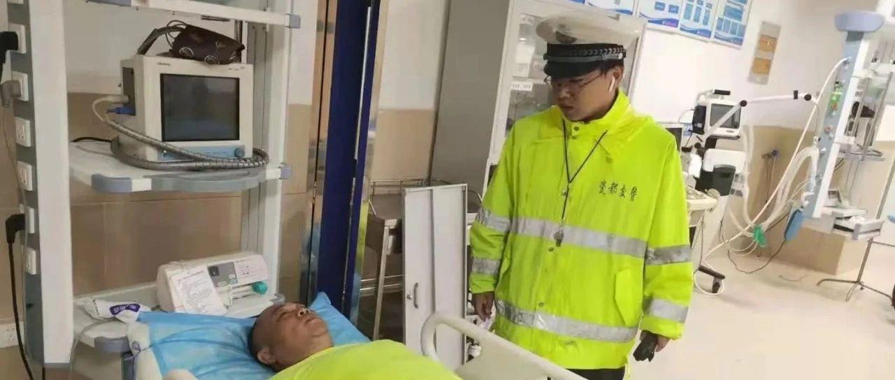 """【""""我为群众办实事""""系列报道之八十五】男子驾车途中突发疾病,交警紧急救助送医院"""
