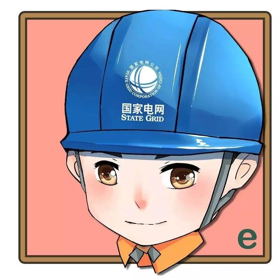 """""""电小二""""服务站:6月23日停电信息"""