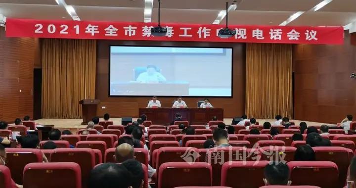 柳州去年强制隔离戒毒1732人,未发生吸毒人员肇事肇祸