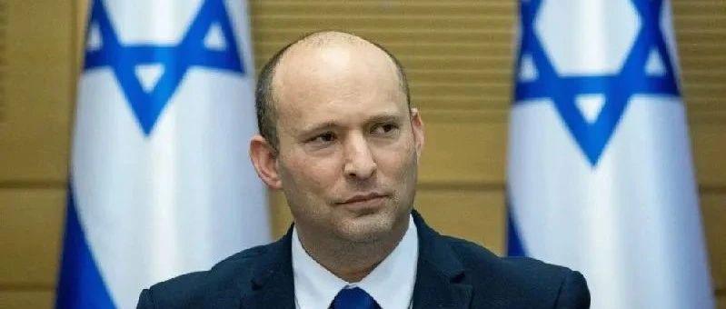侠客岛:以色列换总理,据说比前任更激进