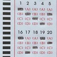 安徽省2021年普通高中学业水平考试温馨提醒(三) 答题规范很重要
